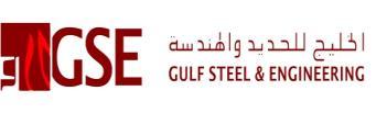 Gulf Steel