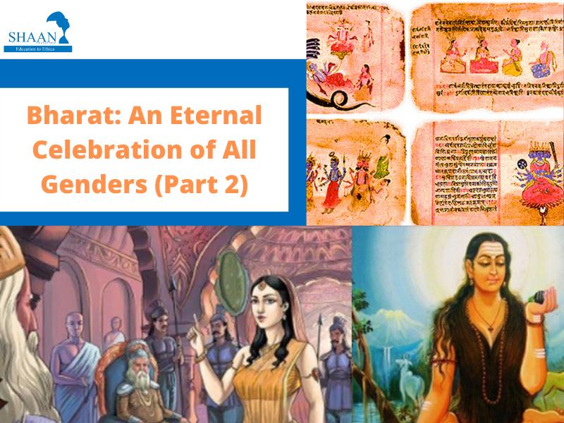 Bharat: An Eternal Celebration of All Genders (Part 2)