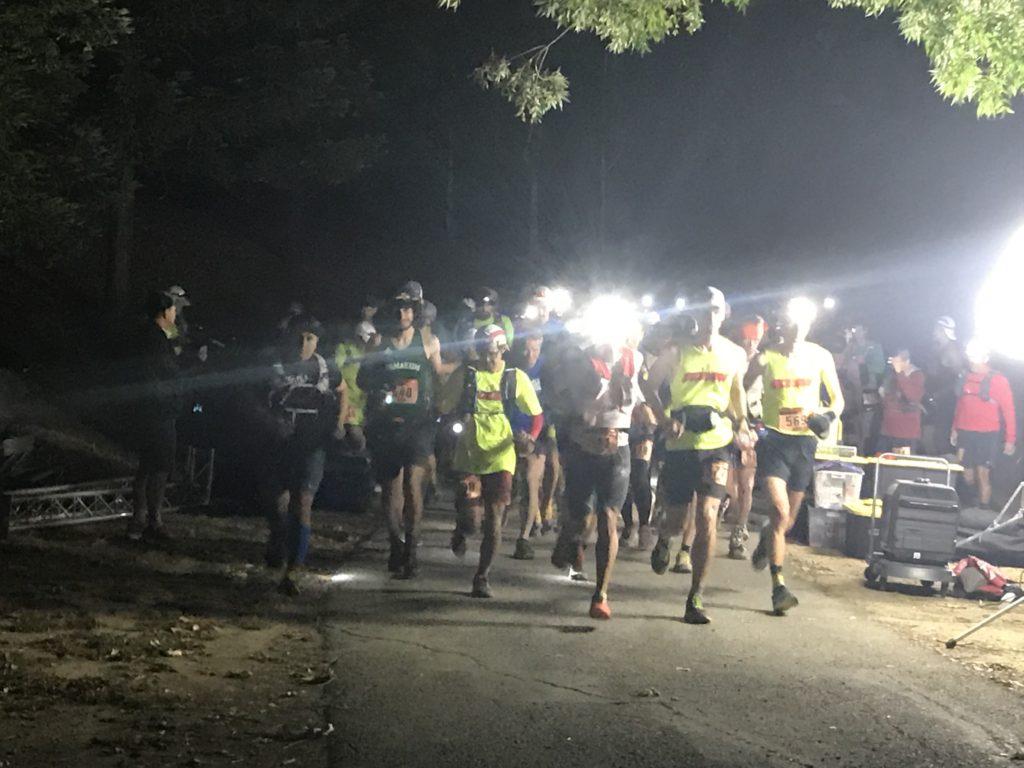 FireTrails 50 mile ultra race start
