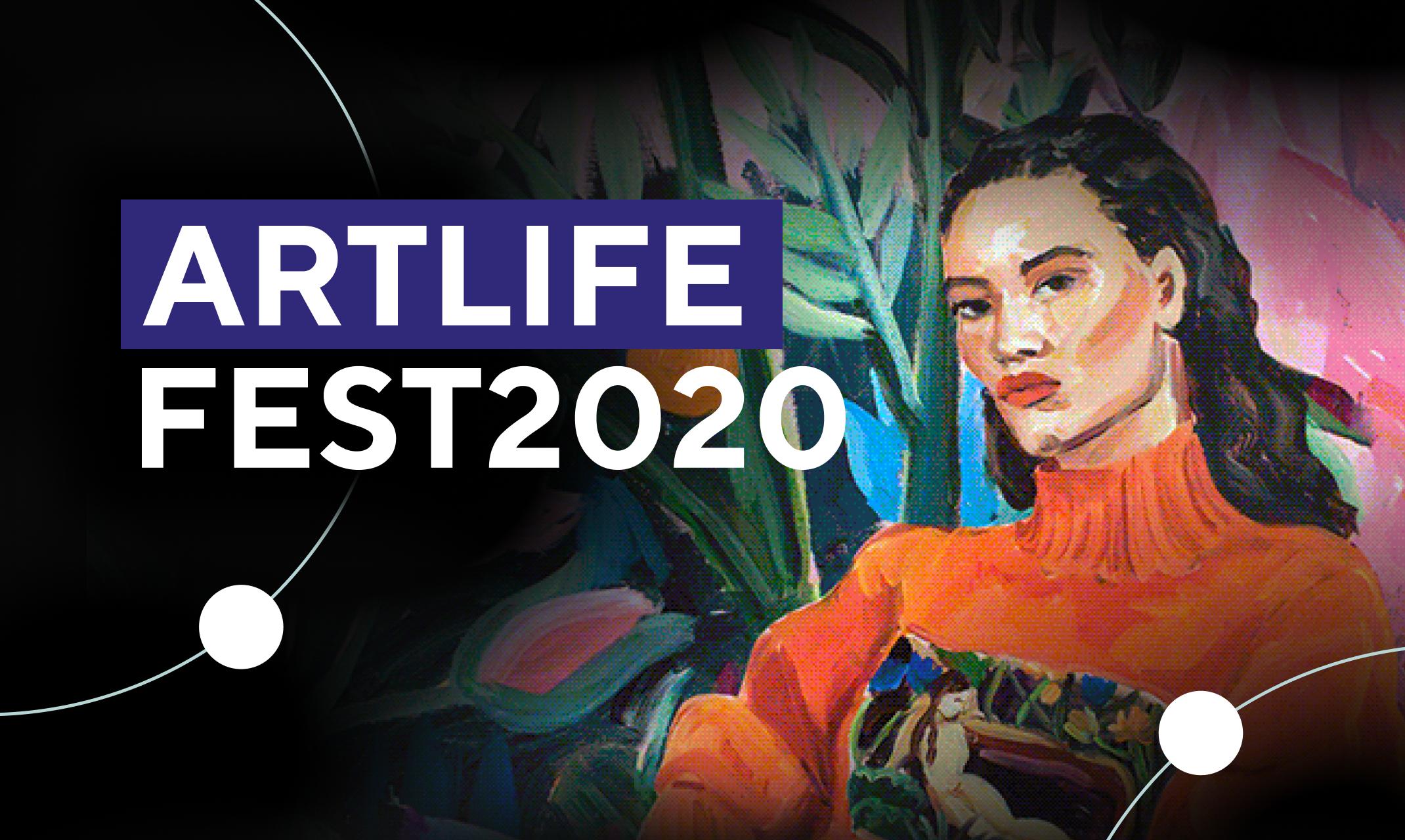 ARTLIFE 2020