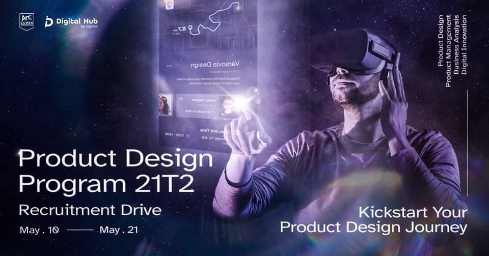 DigiHub Product Design Program 21T2: Recruitment Drive