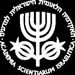 לוגו האקדמיה הלאומית הישראלית למדעים