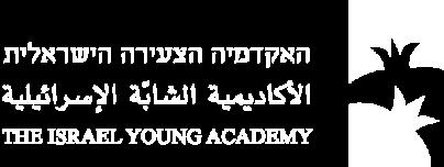 לוגו האקדמיה הצעירה הישראלית