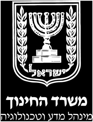 לוגו משרד החינוך