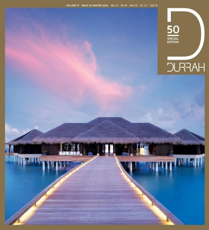 Durrah Magazine cover