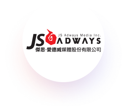 Logo: JS Adways