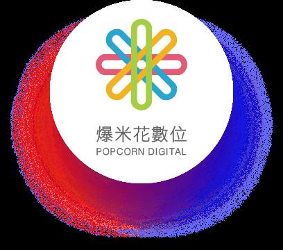 Logo: 爆米花數位