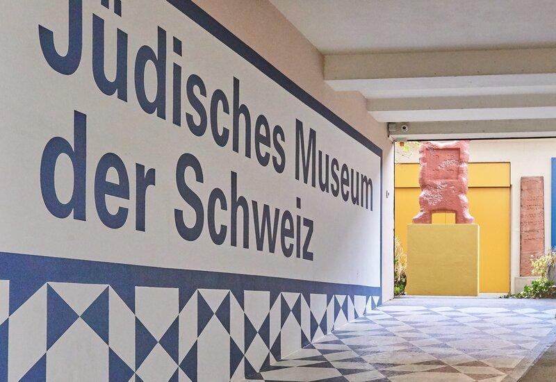 Jüdisches Museum der Schweiz