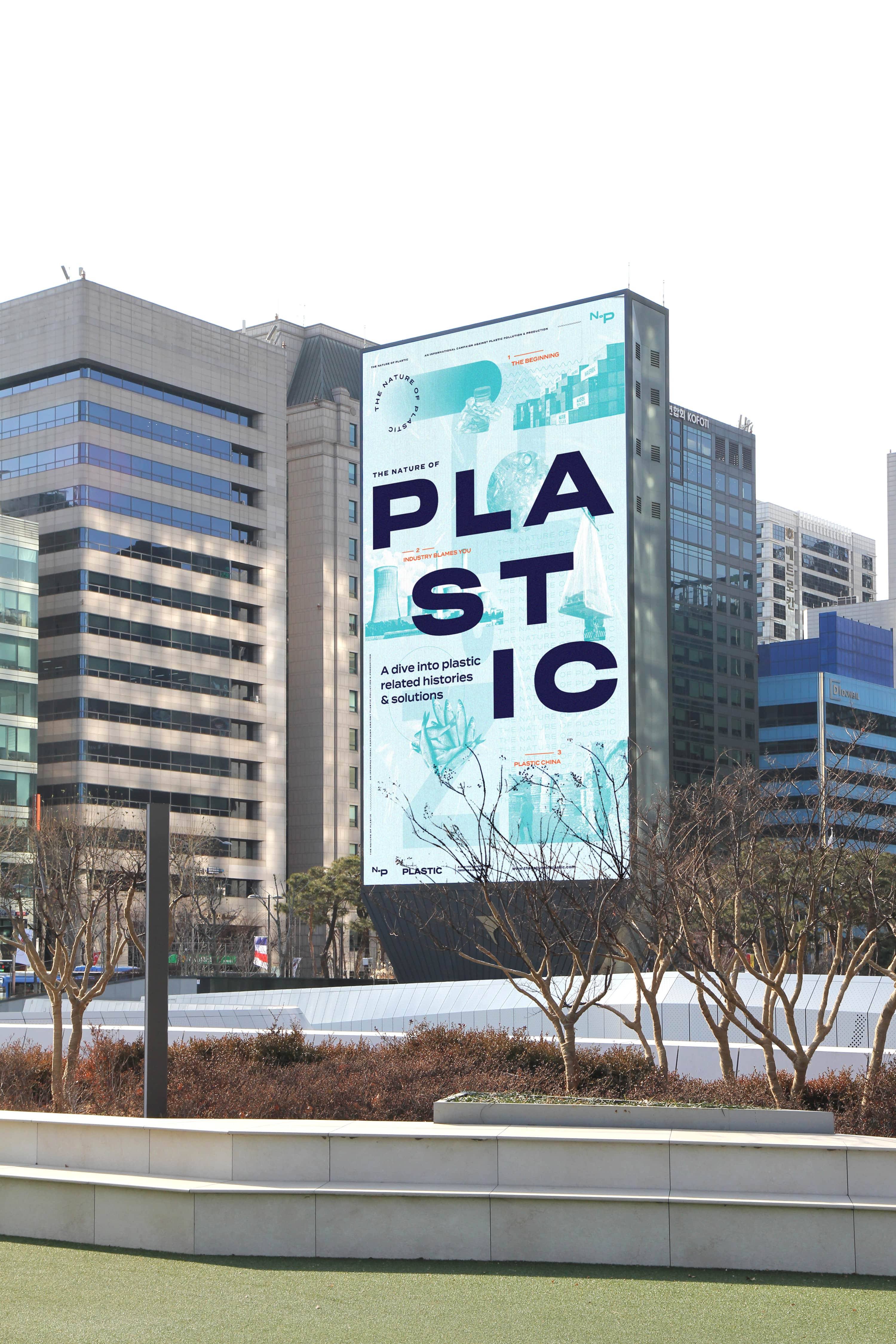 Outdoor billboard with campaign poster against a building