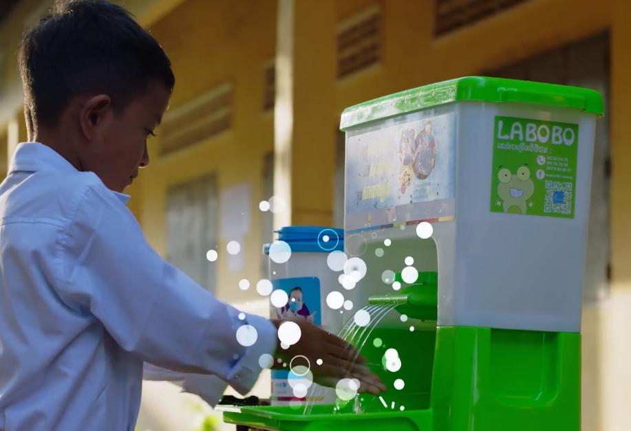 UNICEF Re-imagine campaign (video)