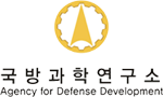 국방과학연구소 Agency for Defense Development
