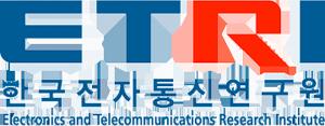 ETRI 한국전자통신연구원