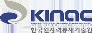 KINAC 한국원자력통제기술원