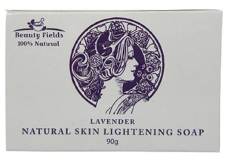 Natural Pigmentation Skincare