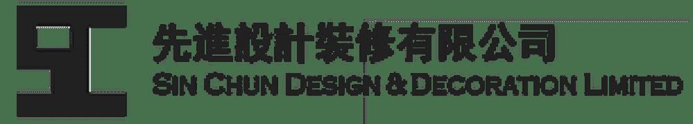Speed Deco Hong Kong Logo