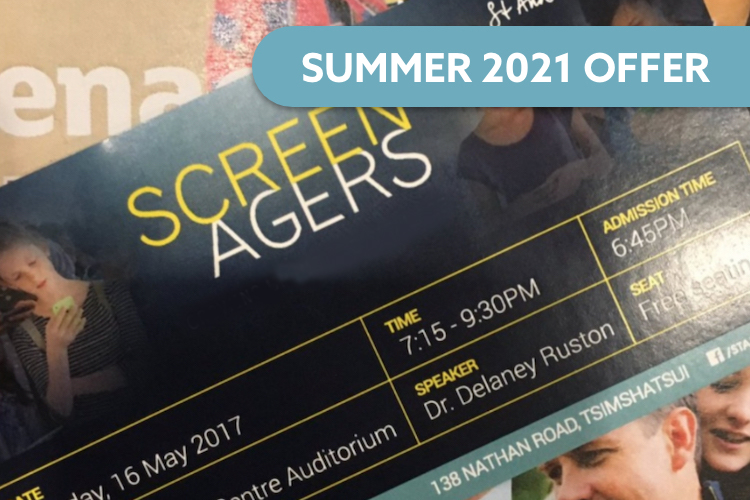 screenagers event ticket