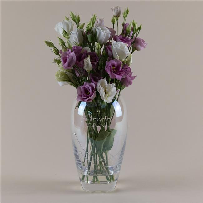 Personalised Script Message Swarovski Vase