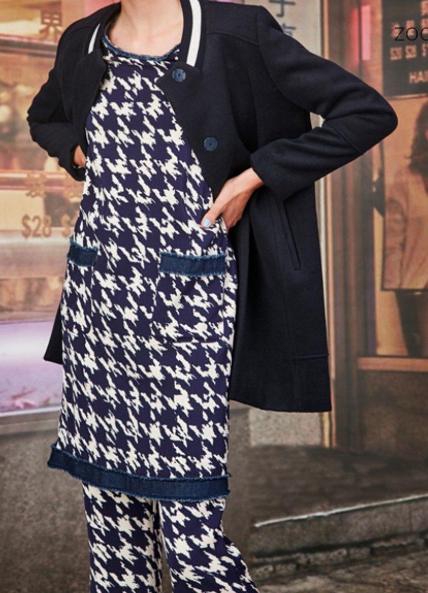 Fashion Trends 2020 - trelise blue check