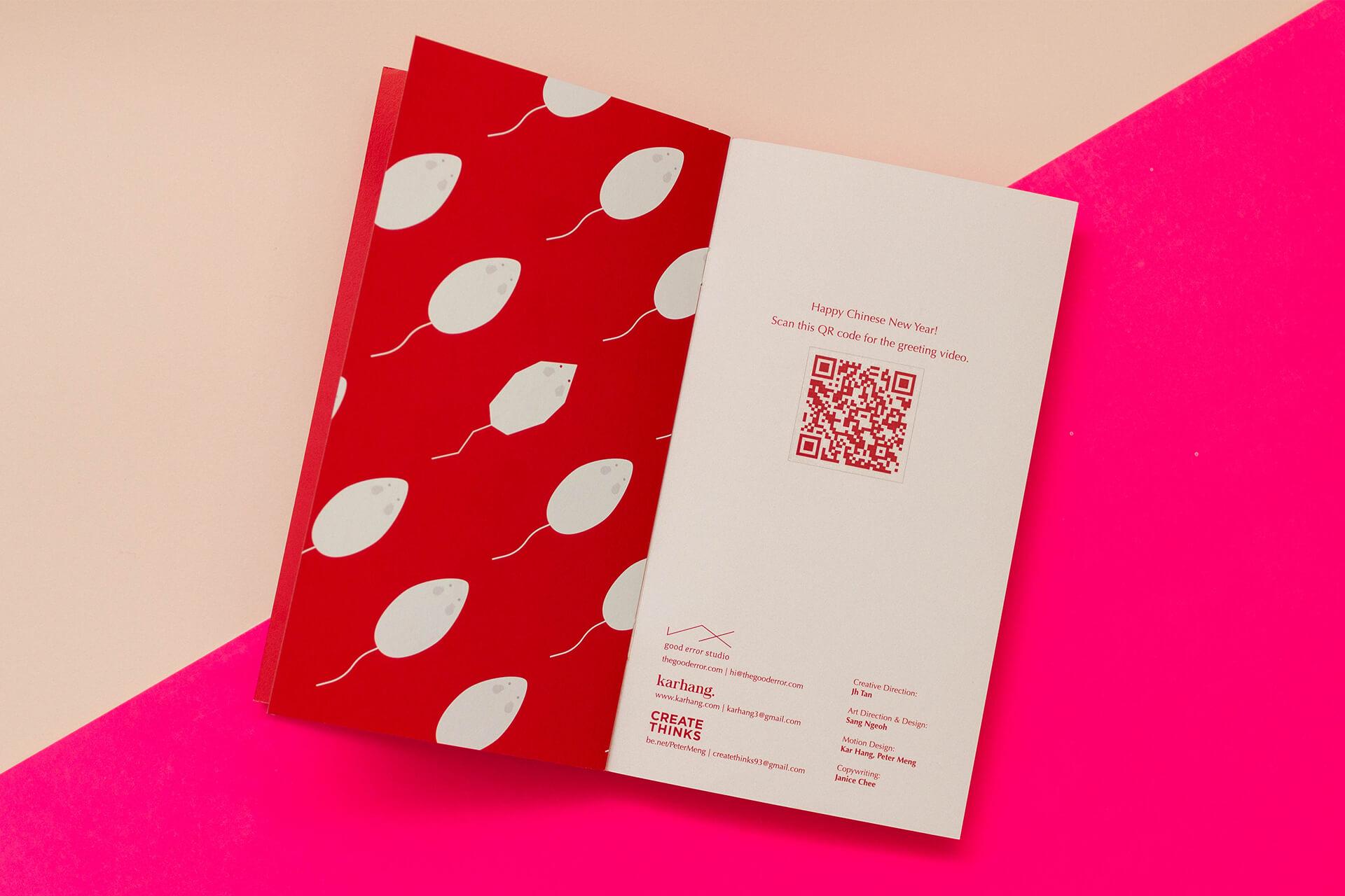 CNY 2020 Greeting Card QR Code