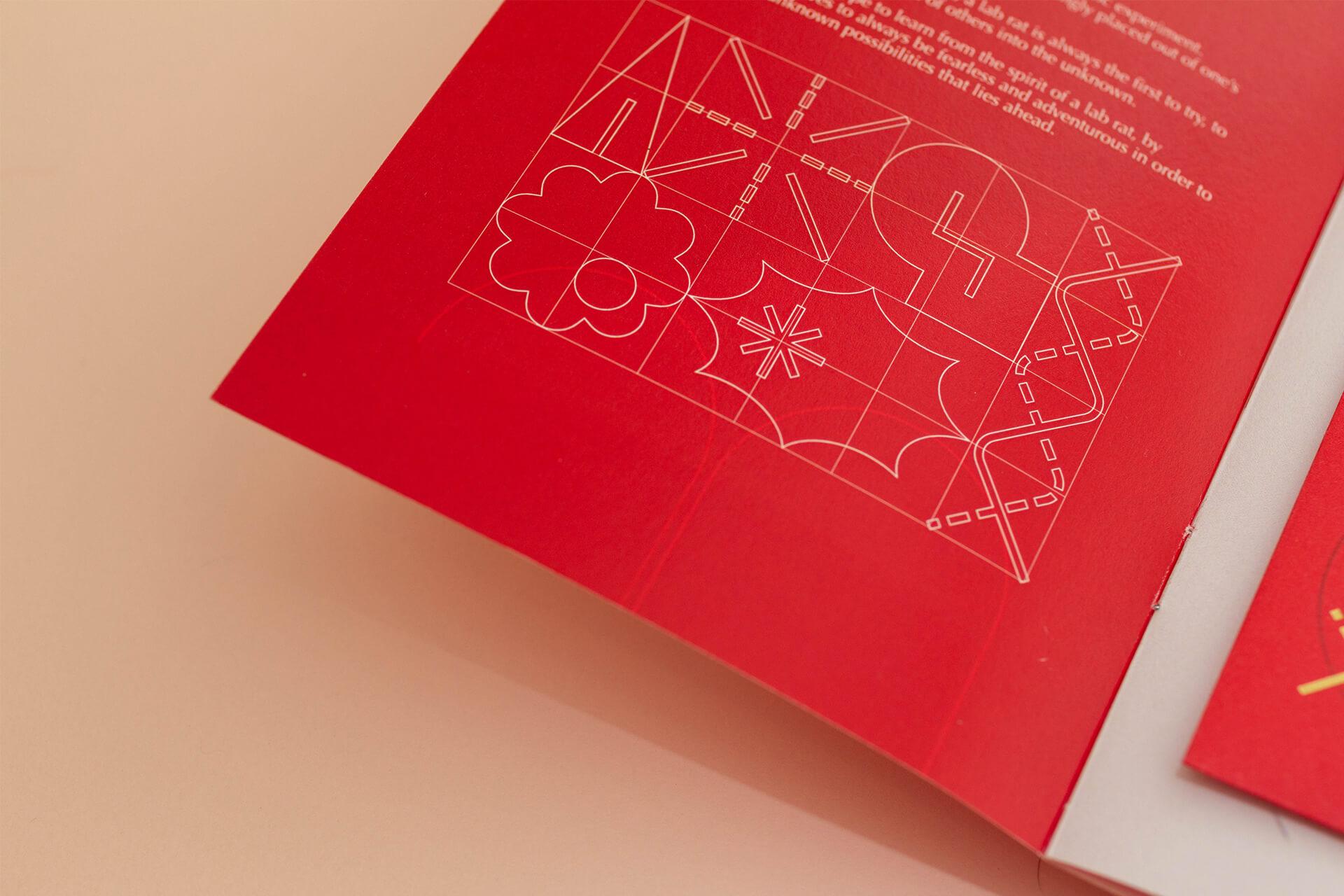 CNY 2020 Graphic Element