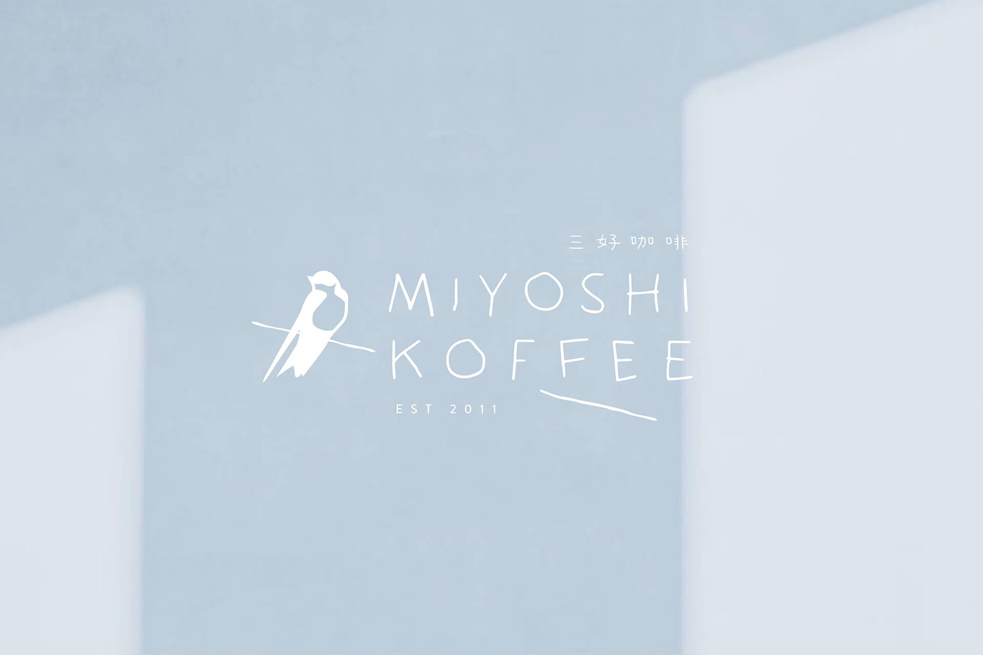 Miyoshi Koffee Branding Design