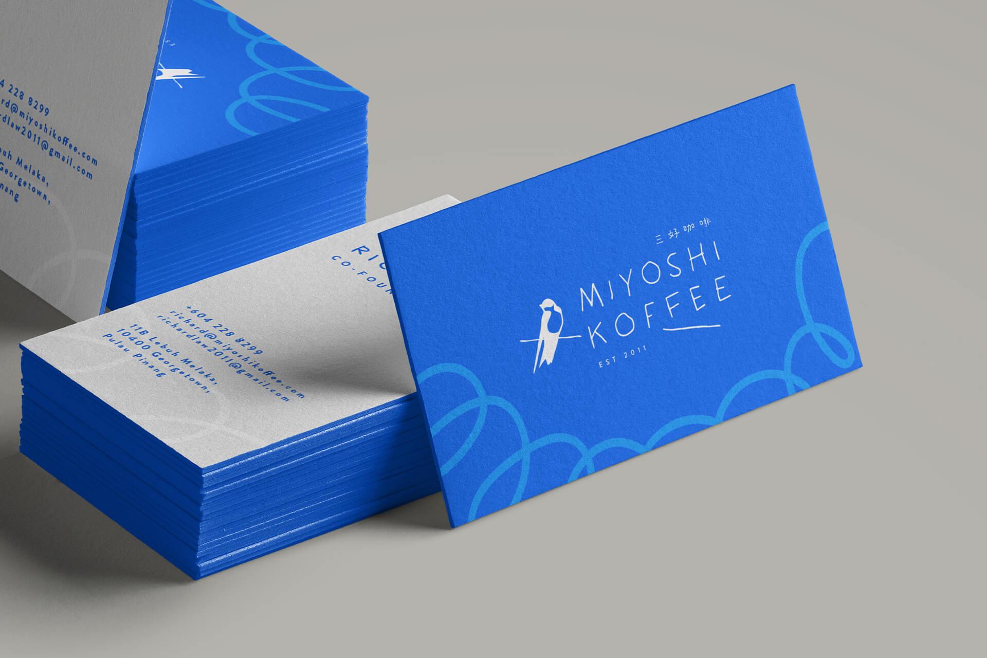Miyoshi Koffee Business Card
