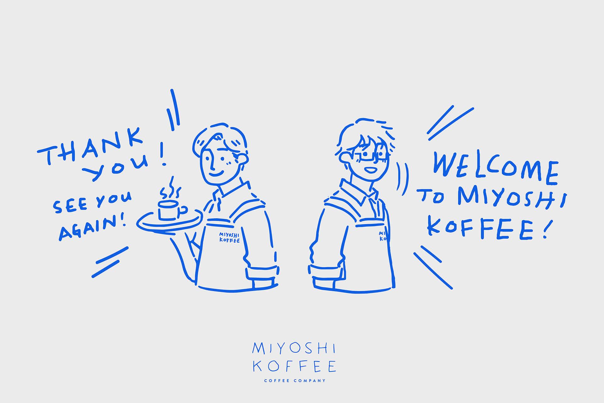 Miyoshi Koffee Illustration