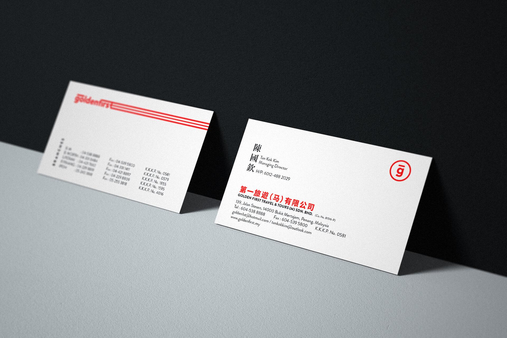 Golden First Travel Business Card