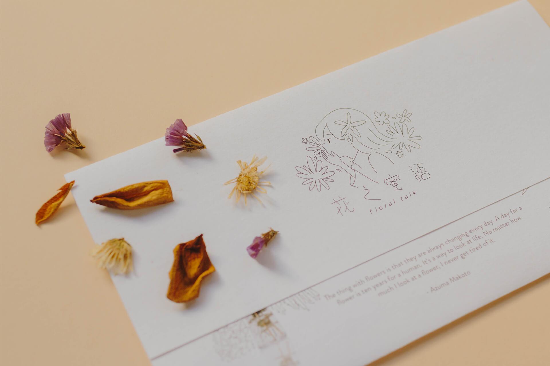 Floral Talk Flyer Design