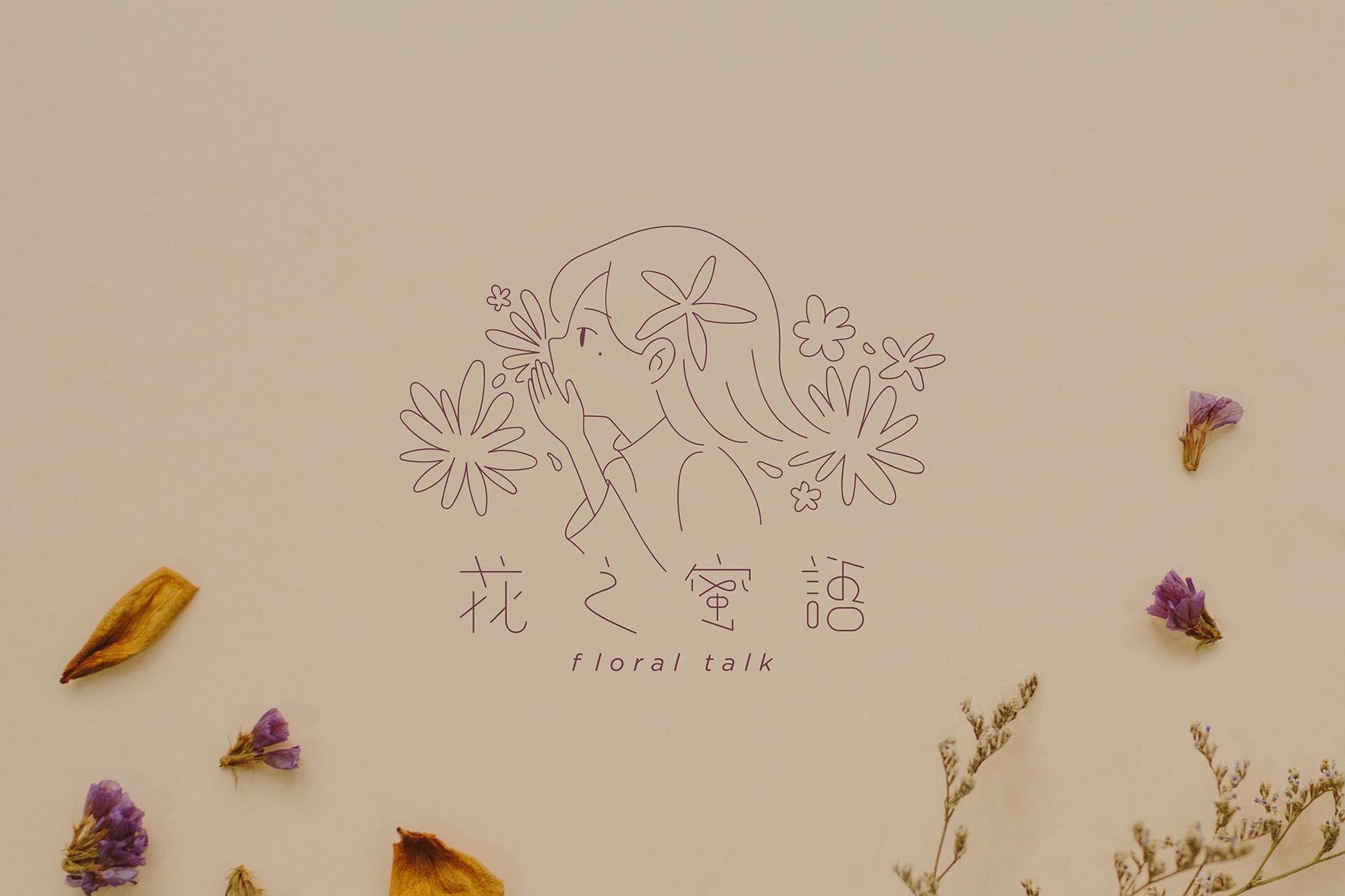 Floral Talk Logo Design