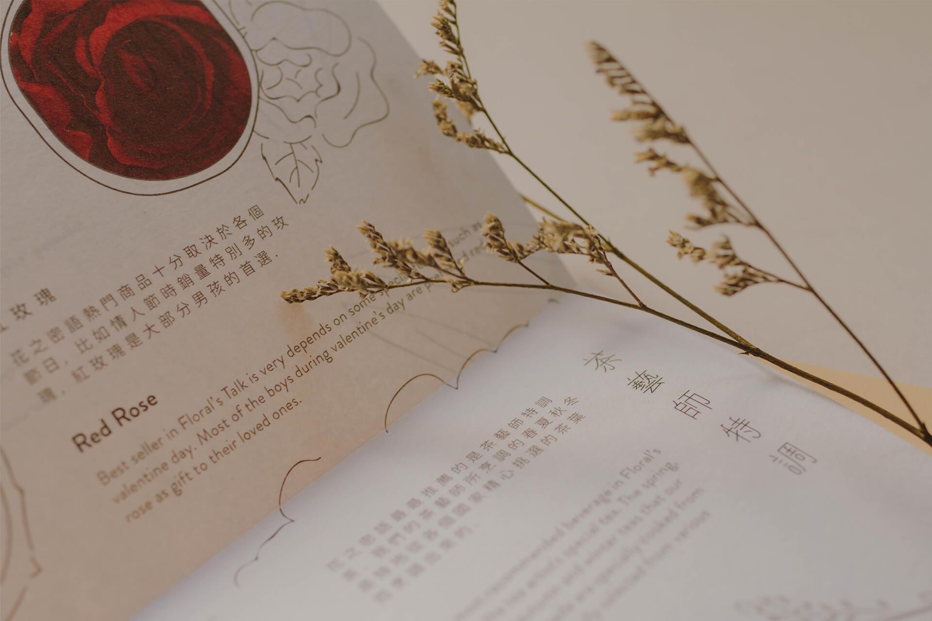 Floral Talk Flyer Design Close Up