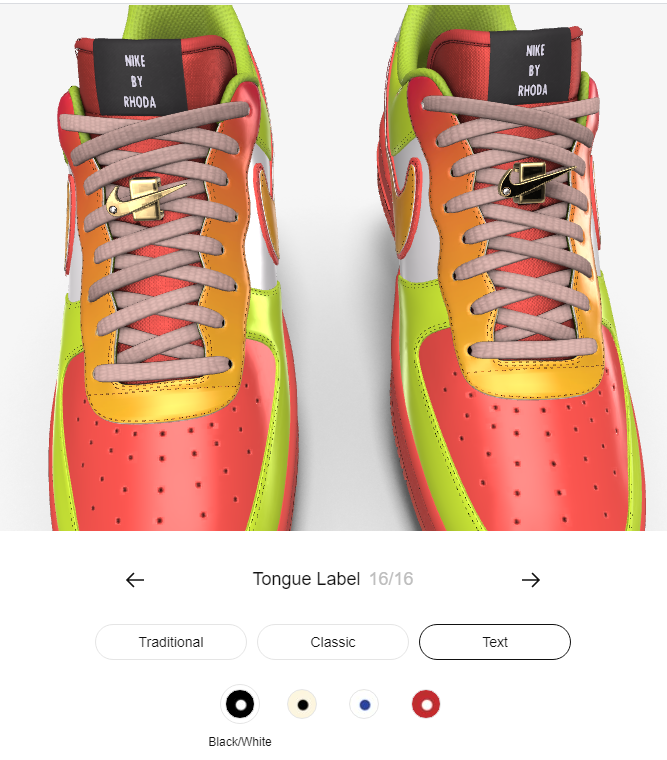 nike by you customer engagement example