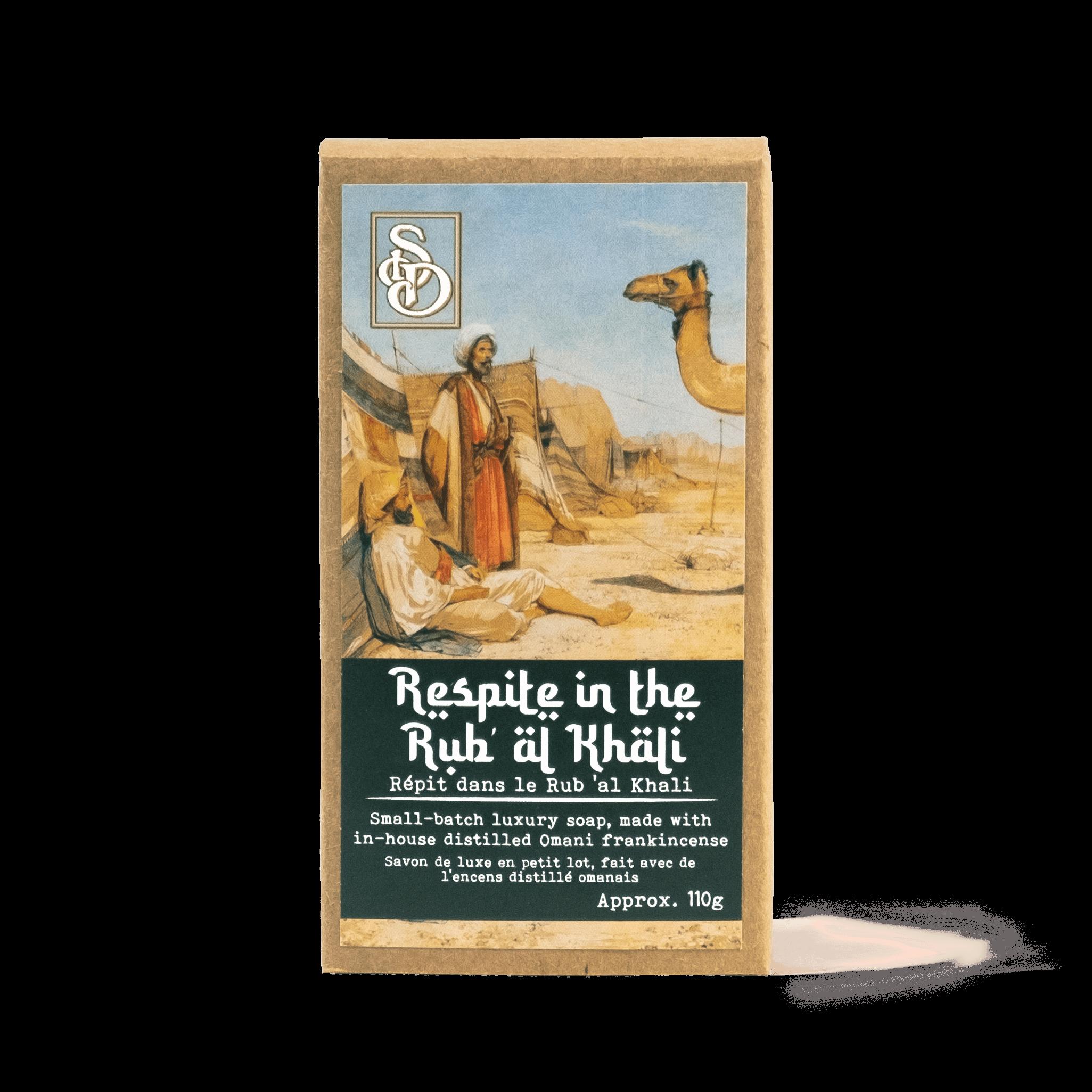 Respite in the Rub' al Khali | Frankincense