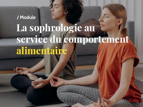 2 femmes qui font de la méditation