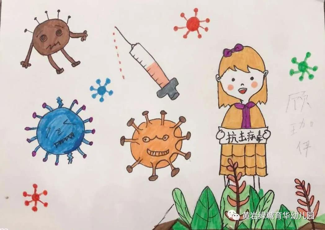 A child's drawing of the virus with medicine and a person with a sign.