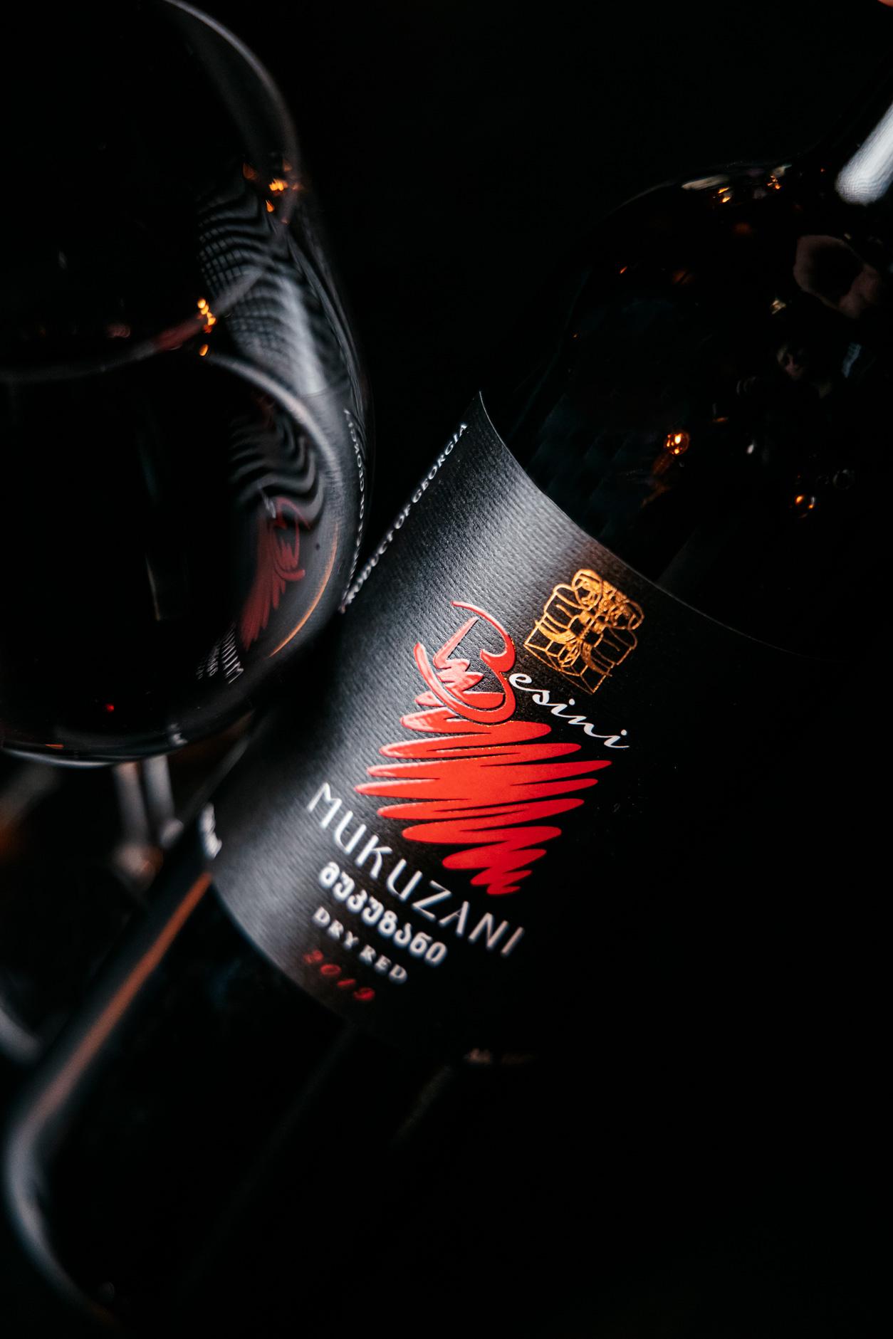 Mukuzani Dry red wine Helsinki Finland