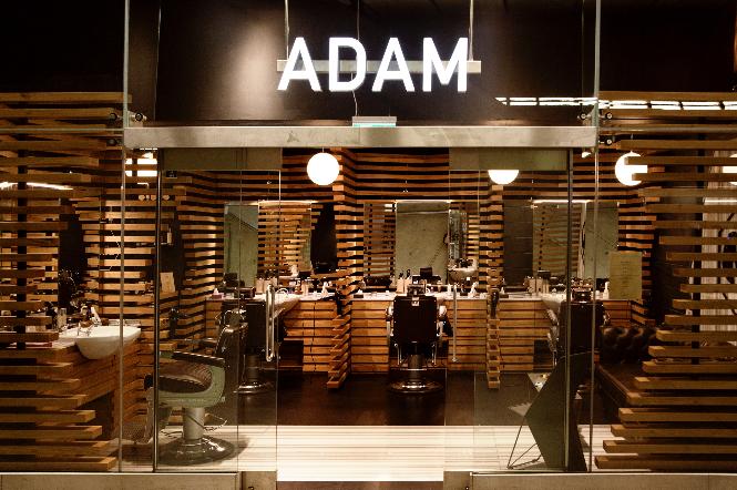 adam-grooming-atelier-london.png