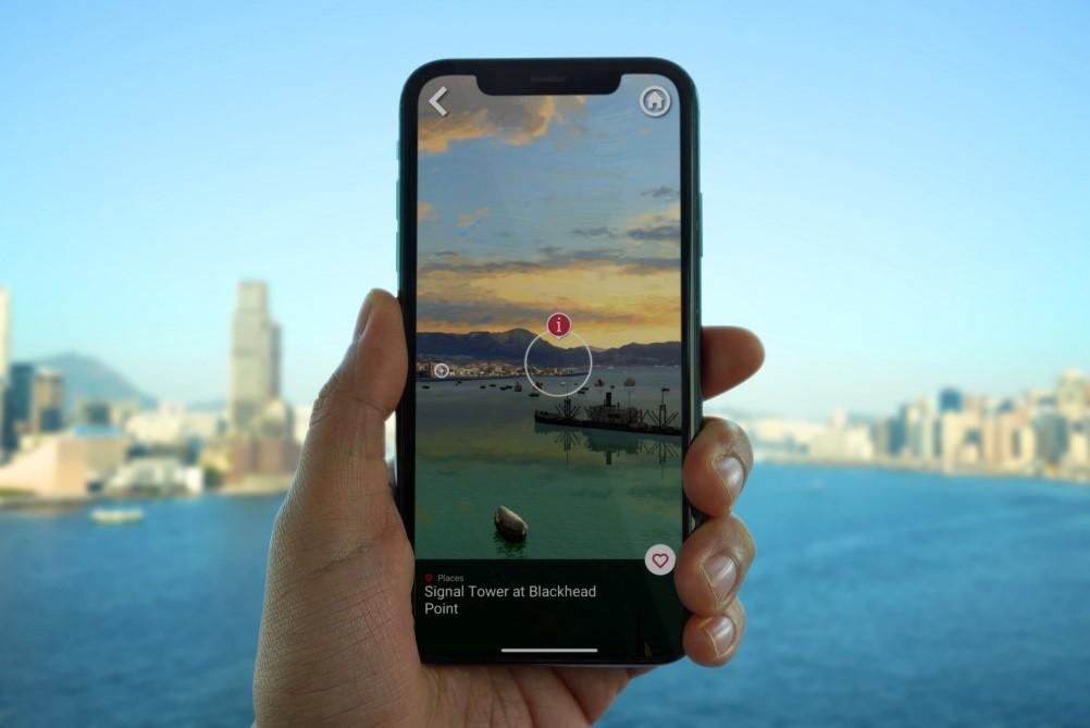 Historic Hong Kong AR Journey (Mobile App)