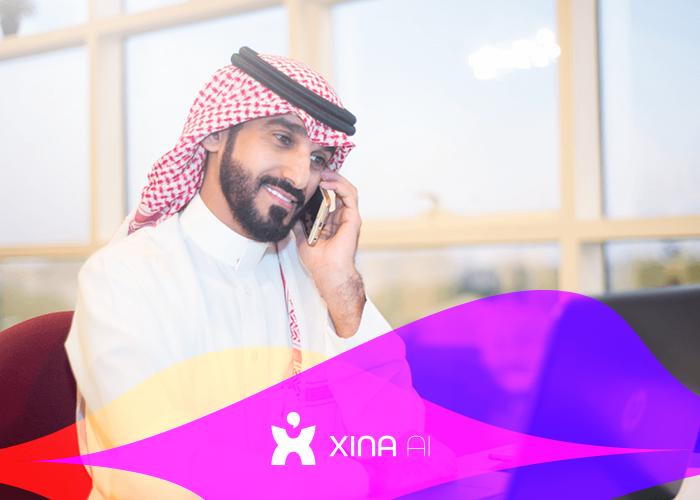Artificial Intelligence Customer Service Arab Speaking Business