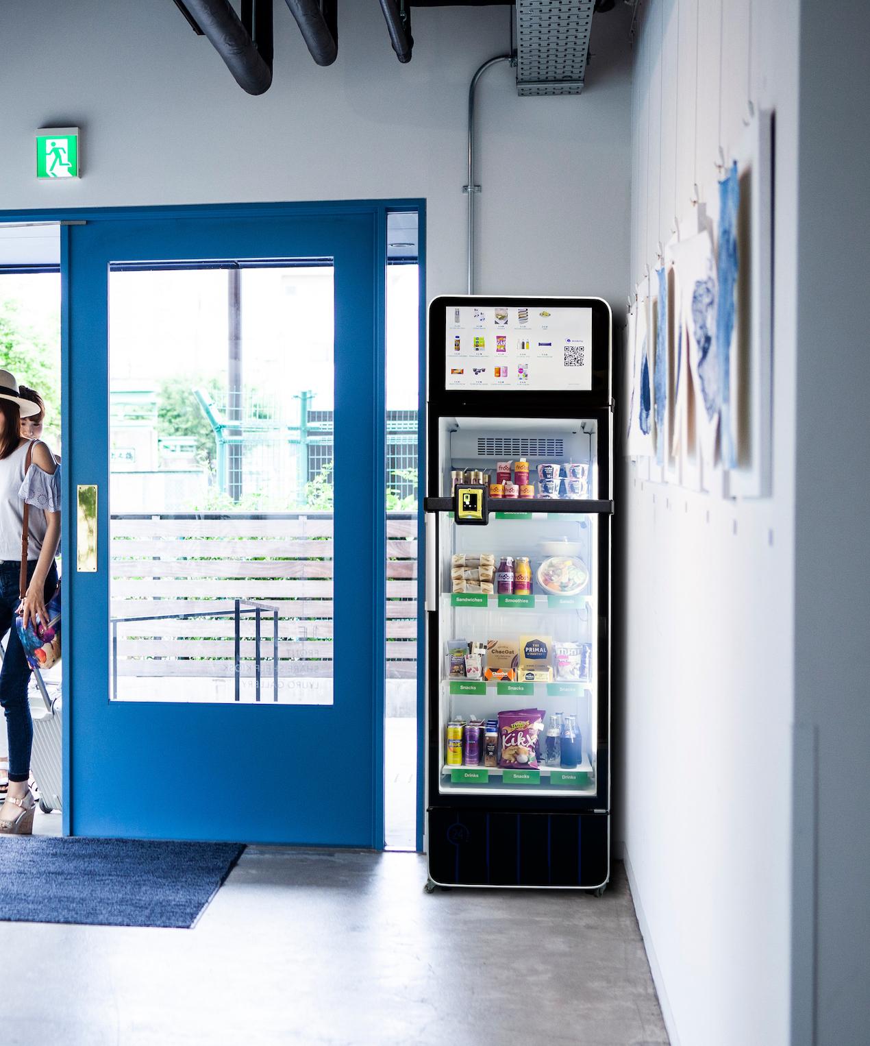 Noury Kühlschrank in einer Lobby