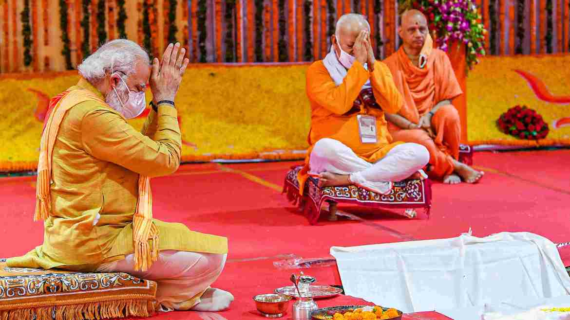 PM Narendra Modi at the ground breaking ceremony for India's Ram Temple