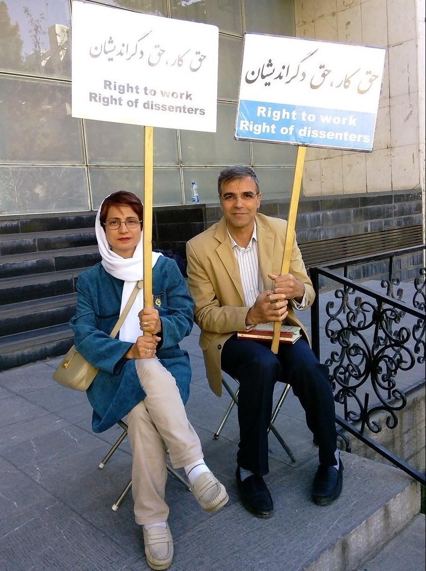 Nasrin Sotoudeh and Reza Khandan protest