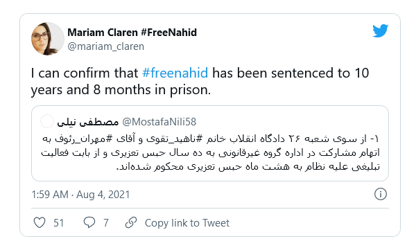 Tweet from Mariam Claren, Aug 4