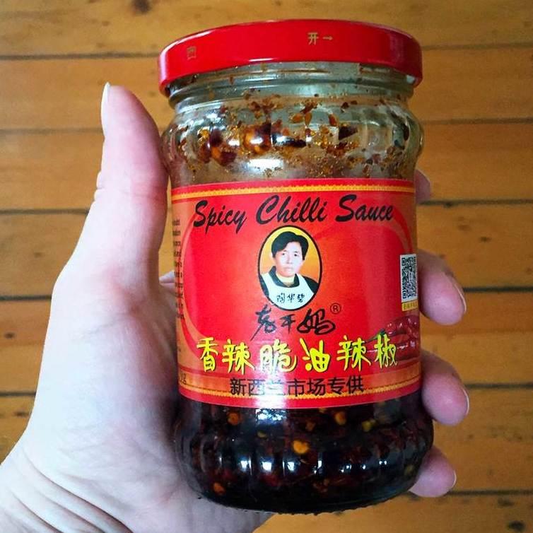 Lao Gan Ma Spicy Chilli Sauce (210g)