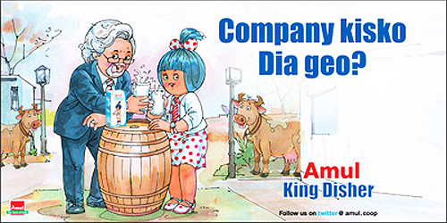 Example of Amul's Moment Marketing