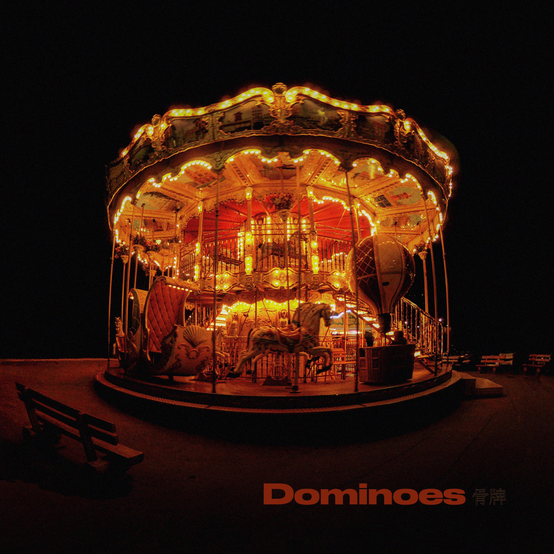 Dominoes artwork