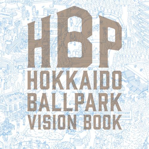 HBP Vision Book