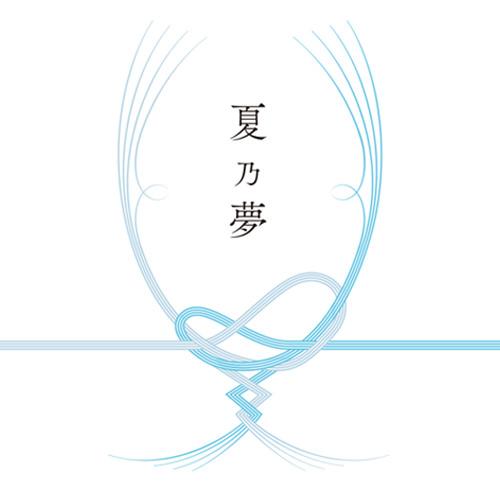 KENZO ESTATE ORIGINAL NOSHI