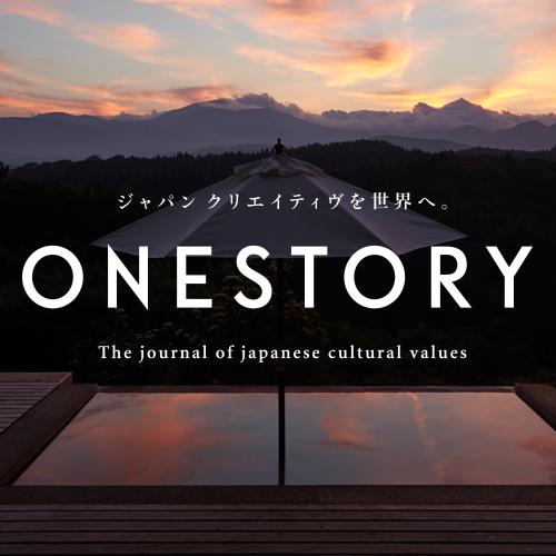ONESTORY WEB MEDIA