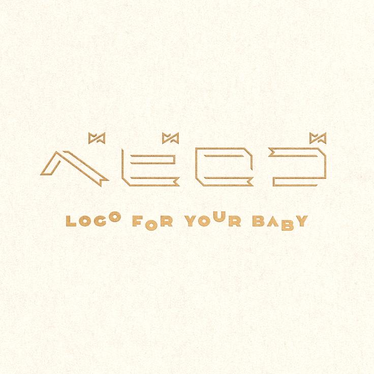 BABY-LOGO Logo